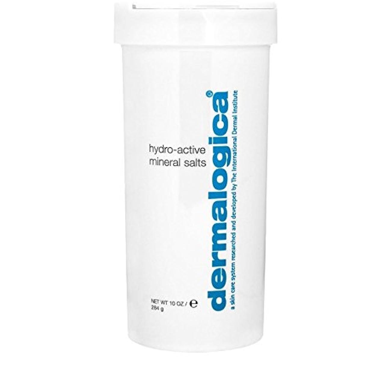ではごきげんよう報奨金エッセイDermalogica Hydro Active Mineral Salt 284g - ダーマロジカ水力アクティブミネラル塩284グラム [並行輸入品]