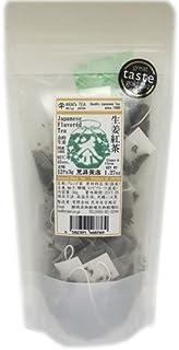 荒井茶店 生姜紅茶 ティーバッグ Black tea & Ginger