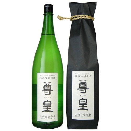 尊皇 [純米吟醸酒]