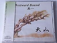 Westward Bound 西ヘ