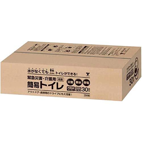 山善(YAMAZEN) 簡易トイレ 30回分 セット 非常用 緊急 災害用 介護用 凝固材・処理袋・汚物袋セット YKT-30 ブラウン 幅18×奥行26.7×高さ9.4cm