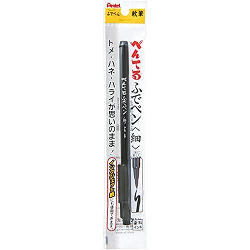 ぺんてる 筆ペン 細字 XSF15-AD