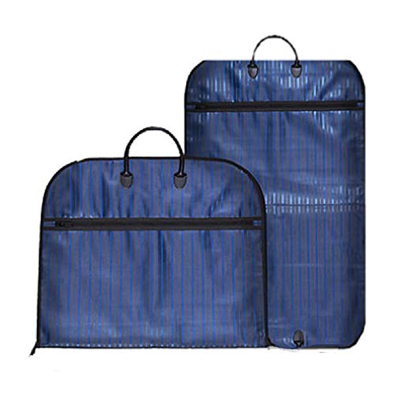 ライター蓄積する社会エグゼクティブケース スーツカバー 持ち運び ガーメントバッグ 衣類 収納 シワ防止 大容量 防水防塵 軽量 男女兼用 EXEBAG