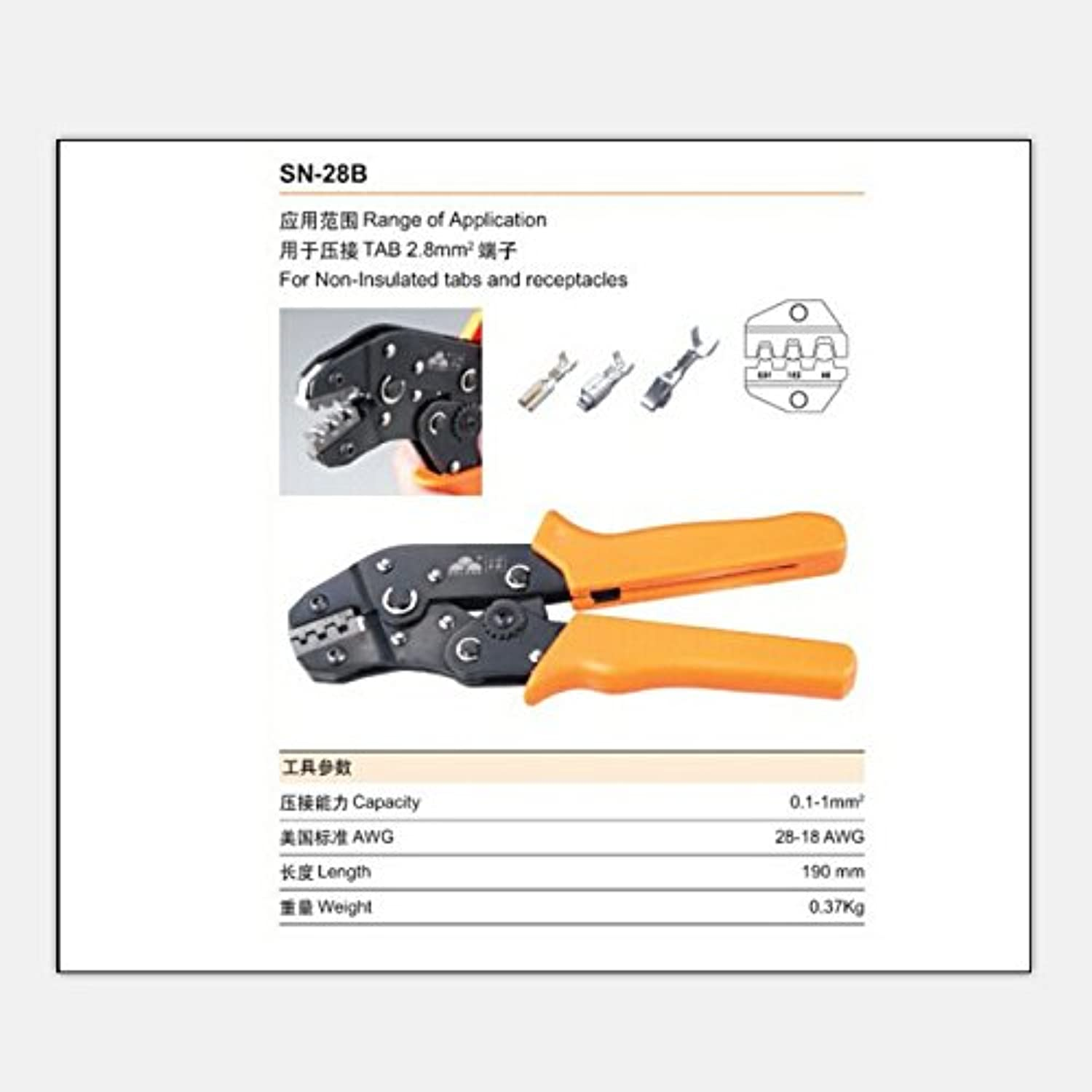 New 1Pc SN-28B 0.1-1 mm2 Crimping Tools for Wire end Sleeves Multi-Function Crimping Pliers Tube Crimping Pliers