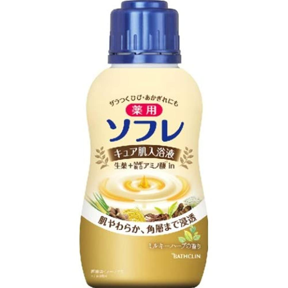 研究に応じて雲バスクリン 薬用ソフレ キュア肌入浴液 ミルキーハーブの香り 480ml