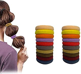 20 pieces per pack, high elastic hair band, seamless hair band, non-stretch cotton hair band for men and women, soft ponyt...