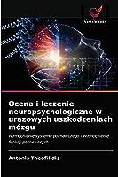 Ocena i leczenie neuropsychologiczne w urazowych uszkodzeniach mózgu: Wzmocnienie systemu poznawczego - Wzmocnienie funkcji poznawczych