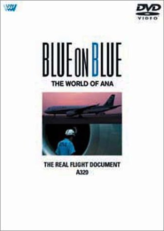 BLUE ON BLUE THE WORLD OF ANA ザ・リアルフライト・ドキュメント A320 [DVD]