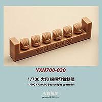 1/700 日本海軍 戦艦大和用 探照灯管制器 YXN700-030