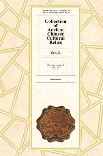Collection of Ancient Chinese Cultural Relics, Volume 9