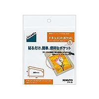 コクヨ ドキュメントポケット ideamix ハーフタイプ A6 3片 タホ-26