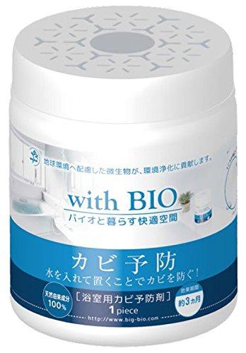 ビッグバイオ 浴室用 カビ予防剤 with BIO