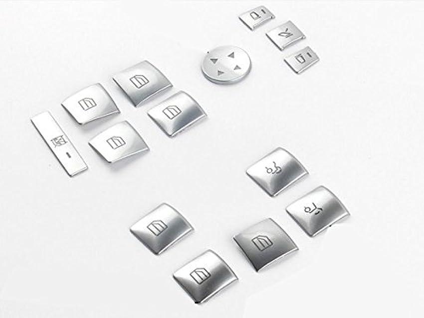 ヶ月目あなたのもの割り当てるJicorzo - 14pcs Interior Chrome Car Window Lift Button Cover Trim For Mercedes Benz CLA GLA 2013-2016 Car Interior Accessories Styling