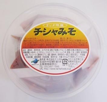 成家キムチ工房 国産ちさば味噌(サムジャン) 500g×5個