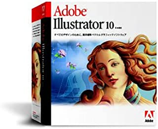 【旧製品】Adobe Illustrator 10 日本語版 Windows版