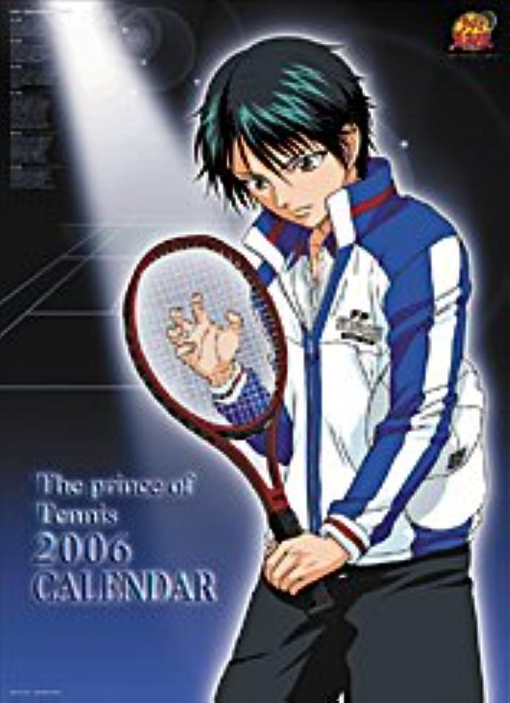 法王のぞき見阻害するテニスの王子様 2006年度 カレンダー