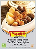 Seah's Spices Buddha Jump Over The Wall Soup Spices, 35 g