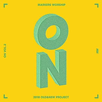 마커스워십 Markers Worship On, Vol. 2