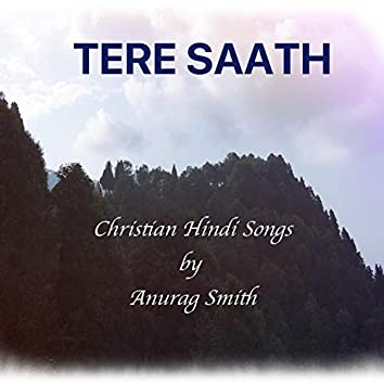 Tere Sath