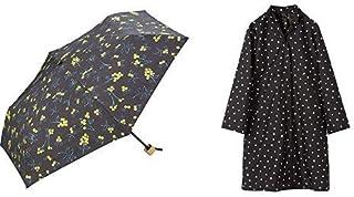 【セット買い】ワールドパーティー(Wpc.) 日傘 折りたたみ傘 黒 50cm レディース 傘袋付き T/C遮光エマズベリーズ ミニ 801-2560 BK+レインコート ポンチョ レインウェア ドット FREE レディース 収納袋付き R-1095