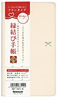 ナカバヤシ 日記帳 縁結び手帳 ホワイト PBT-105Y-W