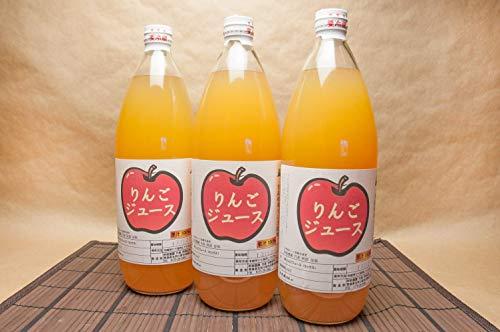 りんご100%ジュース 3本入(1本1000ml) (青森県 阿部農園) 産地直送 ふるさと21