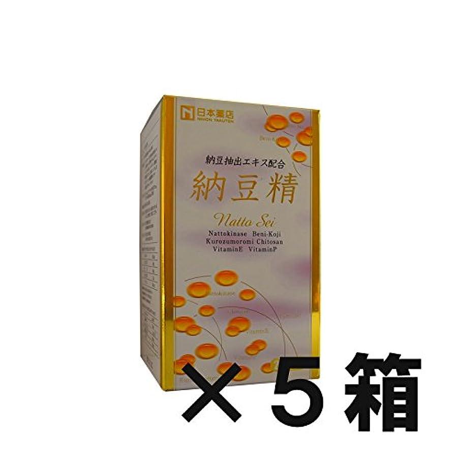 専門化するローブ破裂薬王製薬 納豆精(ナットウセイ) 270粒 373 (5)