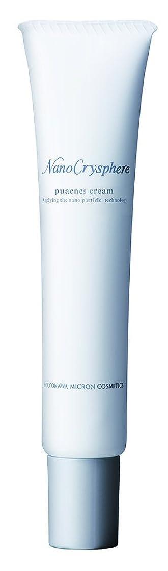 マスクどっちでも平和なホソカワミクロン化粧品 ナノクリスフェア ピュアクネスクリーム <20g>【医薬部外品/薬用クリーム】