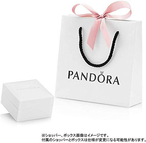 Pandora Fascino Argento Sterling Non applicabile - 798626C01