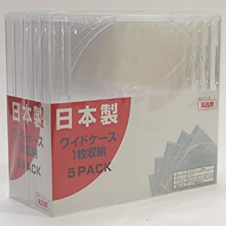 日本製 (MIJシリーズ) ワイドケース 1枚収納 5PACK / クリア / 【ロゴ無】 【12mm厚】