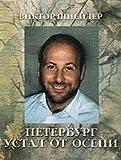 Stikhi posle stikhov (Russian Edition)