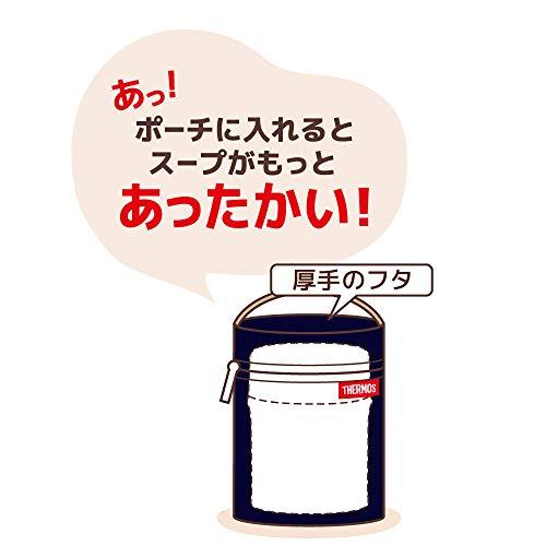 サーモススープジャーポーチネイビー250~400ml用RES-001NVY