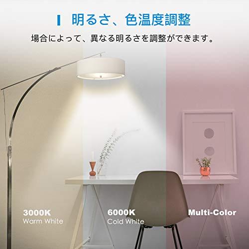 【AmazonAlexa認定】MerossWiFiスマートLED電球E26800lm60W相当電球色・昼白色対応調光調色RGB1600万色ハブ・ブリッジ不要Alexa/GoogleHome対応MSL120JP-VC