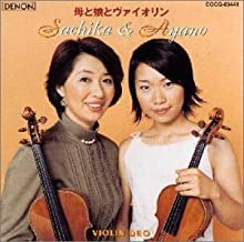母と娘とヴァイオリン Sachika & Ayano