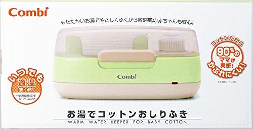 Combi(コンビ)『お湯でコットンおしりふき』