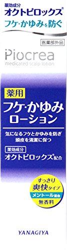 Piocrea(ピオクレア) 薬用フケ・かゆみローション