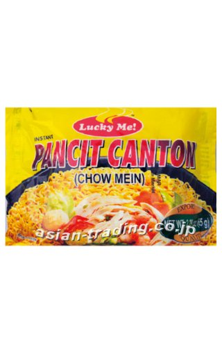 Lucky Me Pancit Canton Instant Nudeln 2x65g (EUR 0,77/100g)