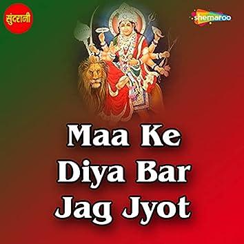 Maa Ke Diya Bar Jag Jyot