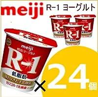 明治 ヨーグルトR-1 低脂肪 112g×24個
