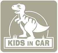 imoninn KIDS in car ステッカー 【マグネットタイプ】 No.71 ティラノサウルスさん (グレー色)