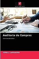 Auditoria de Compras