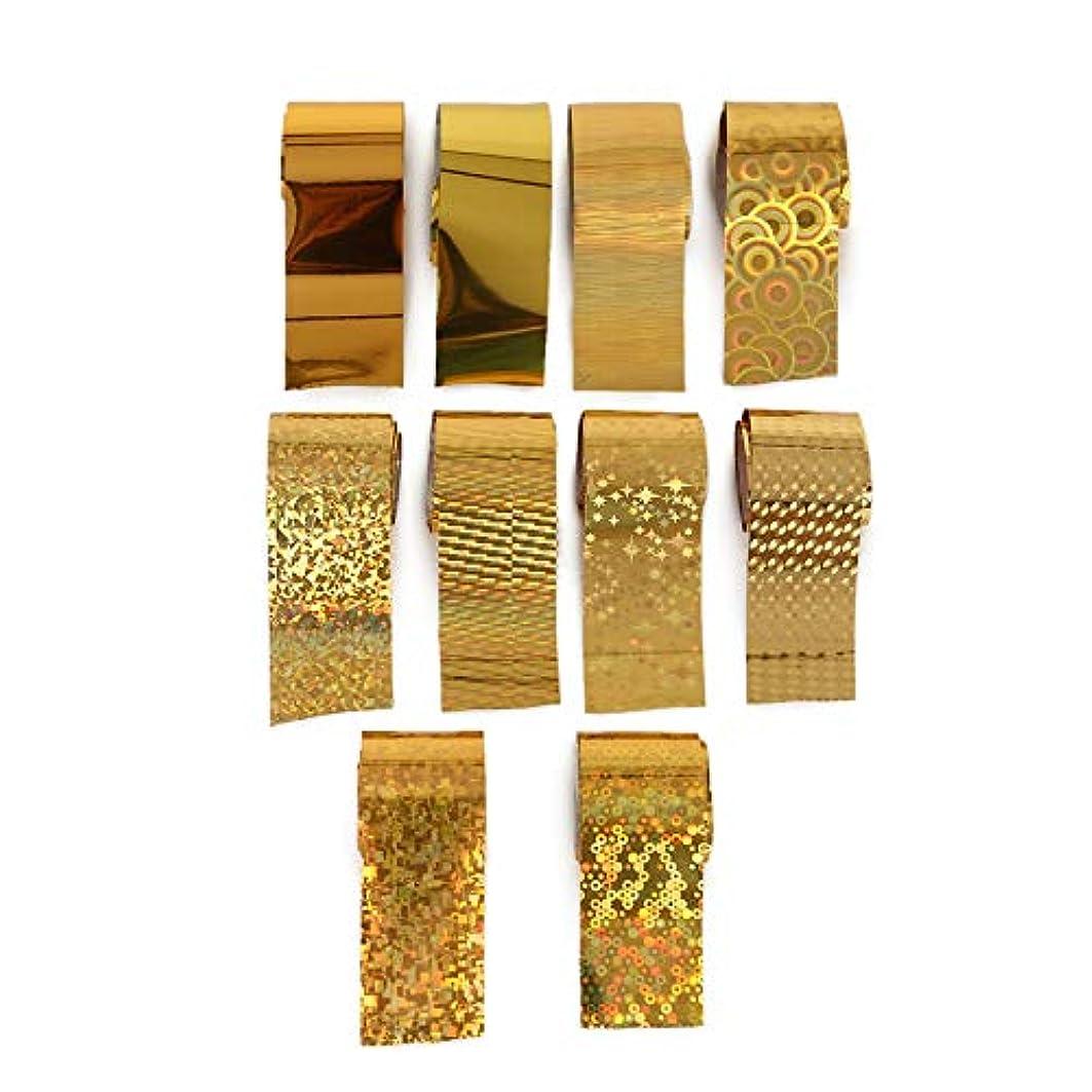 流行している固める発音Artlalic 10ロールボックスホログラフィックネイルアートデカールネイルアートステッカーチャームグラデーションゴールドdiy