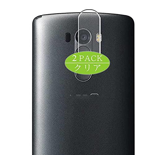 VacFun 2 Piezas Protector de Lente de cámara, compatible con LG G3 A F410S, Cámara Trasera Lente Protector(Not Cristal Templado)
