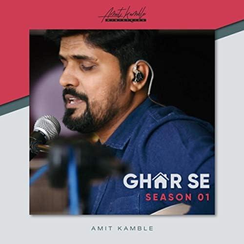 Amit Kamble