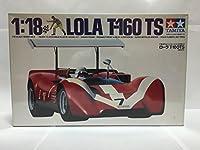 タミヤ 1/18 チャレンジャーシリーズ ローラT160TS