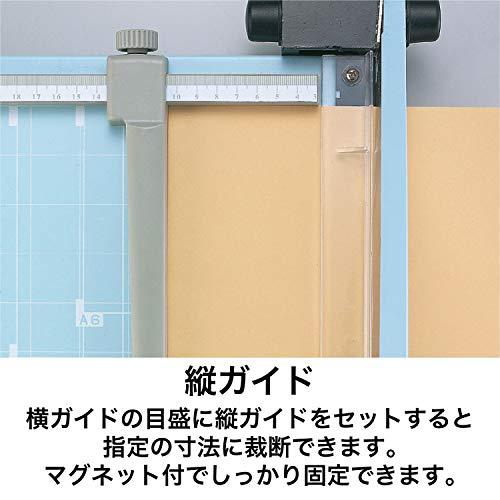 オープン工業裁断器スチール製A4版ブルーSA-204