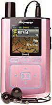 cube c30 mp3 player