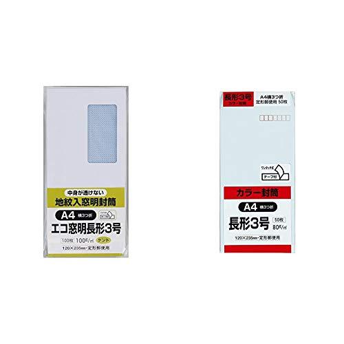 【セット買い】ソニー コンデンサーマイク ステレオ/ICレコーダー・ビジネス用 ECM-CS3 & GONKISS マイクスポンジ マイク風防 ピンマイク 放送 (5個セット 黒)