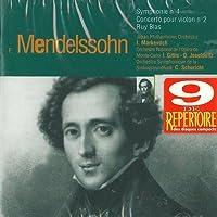 Sym.4 / Violin Concerto: Markevitch / Japan.po, Gitlis