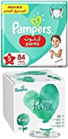 National Day Pampers Bundle Offers (All Sizes)